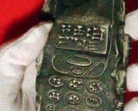 Kamenný mobil z praveku je HOAX, žiadne ufo či cestovanie v čase