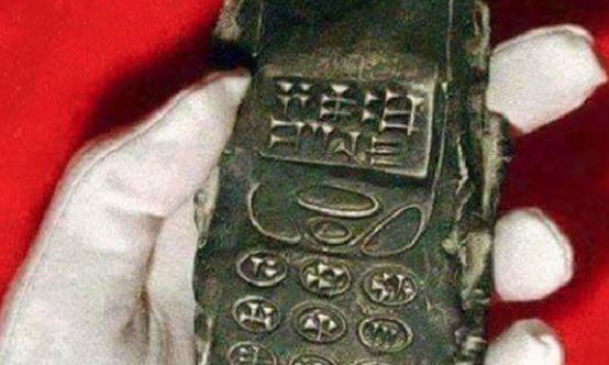 Kamenný mobil